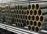 China seamless carbon steel pipe,API 5L Grade.B steel pipe line,seamless steel pipe on sale