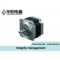 Wholesale 57BYGH Hybrid Miniature Linear Stepper Motor , Brake Stepper Motor For Robots from china suppliers