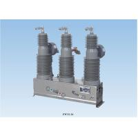 Wholesale ZW32-24 12KV 24KV  insulated HV circuit breaker power transformer from china suppliers