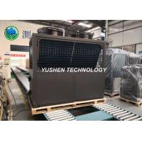 Wholesale Domestic Heating Commercial Air Source Heat Pump With 25HP Compressor from china suppliers