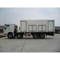 Wholesale 15T ANFO Explosive Truck from china suppliers
