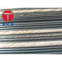 Wholesale Brake Double Wall Welded Steel Tube Low Carbon Small Diameter For Automobiles from china suppliers