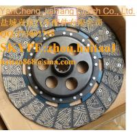 Wholesale Landini 1866042M93/3599462M91/887889M91/887889M94/907090M93 from china suppliers