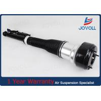 Wholesale A2213205613 Air Suspension Shock Absorbers Benz S Class W221 Rear Airmatic Strut from china suppliers
