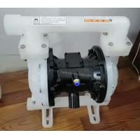 China QBK New air operated diaphragm pump not blocked pump explosion proof pump for sale