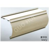 Wholesale Powder Coat Spray Paint Aluminium Angle Extrusions , Ivory White Long Curtain Rails from china suppliers