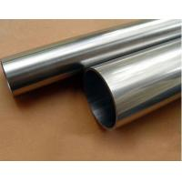 Wholesale ASTM B521 high purity Tantalum Pipe/tube/barrel made in from china suppliers
