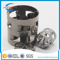 China Abrasion Resistant Metal Random Packing Pall Ring For Adsorption Tower on sale