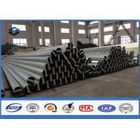 Wholesale Material Q345 30FT 9150mm Galvanised Steel Pole 2.75MM / 3.0MM Wall thickness from china suppliers