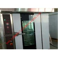 China Philippines Style Bakery Rack Oven For Bread , Bakery Rotary Diesel Oven for sale
