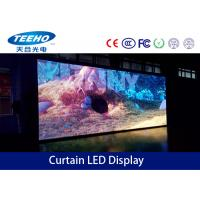 Wholesale P10 High Refresh Curtain LED Display For Advertising Media , Double Strip from china suppliers