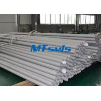 Wholesale 1 1 / 2 Inch X 0.14 Inch ASTM A790 Duplex Stainless Steel Pipe Cold Rolled from china suppliers