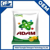 Buy cheap Detergent washing powder/Laundry detergent powder/Powder detergent from Wholesalers