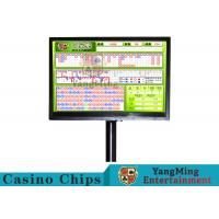 Wholesale Electric Baccarat Gambling Systems With Independent Remote Control Keyboard from china suppliers