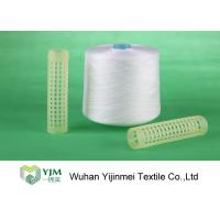 Wholesale 20/2 Polyester Ring Spun Yarn , Crease Resistant Polyester Yarn For Knitting / Weaving from china suppliers