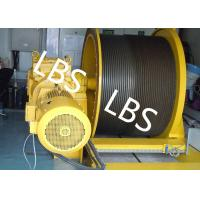 China ISO9001 Electric Winch Machine With Lebus Grooving For Platform And Emergency Lifting on sale