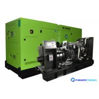 Wholesale Cummins IVECO Industrial Diesel Power Generator 280kw 350kva Water cooled from china suppliers