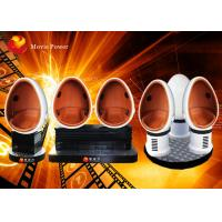 Quality Interactive 3 Seats 360 Degree Egg 9D VR Cinema Simulator DC 220V 4.5KW for sale