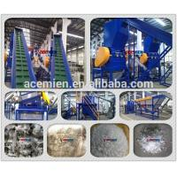 Wholesale high efficiency 500kg/h pet bottle crushing washing line from china suppliers