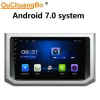 China Ouchuangbo autoradio navigation head unit for Great Wall Haver H6 coupe 2016 gps stereo multimedia Android 7.0 system on sale