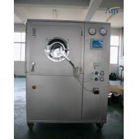 Wholesale 6-30 Rpm Pan Speed Film Coating Equipment With Schlick Spray Gun Optional from china suppliers