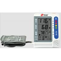 Wholesale Arm Digital Automatic Blood Pressure Monitors For Hospital from china suppliers
