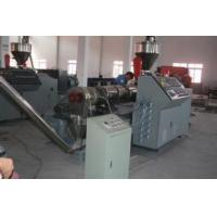 Wholesale Hydraulic Automatic Plastic Granules Machine PVC Conical for Hot Cutting from china suppliers
