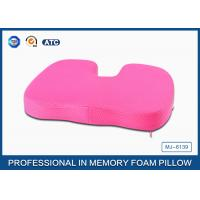 Wholesale Adult Comfort Orthopedic Memory Foam Seat Cushion With Non - slip Embroidery Cover from china suppliers