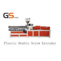 Wholesale Double Screw Plastic Extruder Making Machine For PP PE ABS PVC from china suppliers