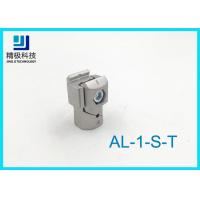 Buy cheap Upgrade Inner Aluminum Tubing Joints Aluminum Tube Fittings AL-1-S-T from wholesalers