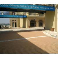 China Durable Brown Composite Decking / WPC Deck Flooring With High Impact Resistant on sale