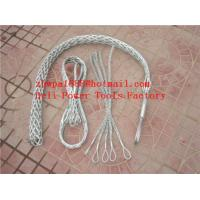 Wholesale Cable grip  Pulling grip  Single eye cable sock from china suppliers