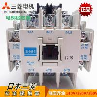 Buy cheap Mitsubish contactor AC DC S-T S-N SD-N S-V S-T65 AC110V 220V 380V from wholesalers