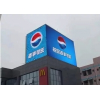 Wholesale Waterproof 320x10mm 960x960mm Shopping Mall Led Screen from china suppliers