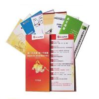 Wholesale 200gsm art paper Spot UV coating 4C / 4C Full Color Booklet, Colour Brochure Printing from china suppliers