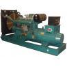 Power Industrial Diesel Generators Set 300KW / 375KVA 1500RPM Diesel Genset for sale