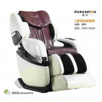 China 3D Zero Gravity Massage Chair with Ventilation System on sale