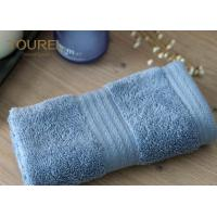 Buy cheap Promotional Gift Luxury Hotel Towels Reusable 30x30 32x32 35x35 Cm Size from wholesalers