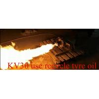 Wholesale 270Kw Recycle Tyre Oil Burner Fire Length Can Be Further Adjusted from china suppliers