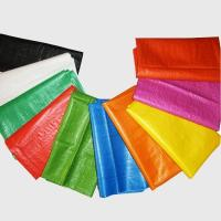 China DX-11-518-99 cheap colourful plastic poly bags for garments. on sale