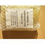 China Lab Supply Trenbolone Powder , CAS 10161-33-8 Anabolic Trenbolone Steroids for sale