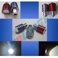 Buy cheap Cree led auto bulbs super brightness 7w led car lamps led turn lights brake from wholesalers