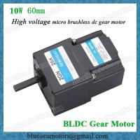 Wholesale 220V-230V high voltage 10W power bldc motor for car gearbox reducer from china suppliers