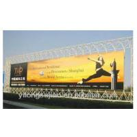 Wholesale Blockout banner, back black flex banner rolls, eco solvent printing materials Sri lanka from china suppliers