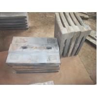 Wholesale Material Grade BTMCr26 Coal Mill Liners Hardness More Than HRC58 Applied in BBD4060 from china suppliers
