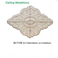 China American PU foam Ceiling fan holder / ceiling medallion for interior decorating on sale