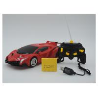 Wholesale Armor Deformation Children's Remote Control Toys , Remote Car Toys Rechargeable from china suppliers