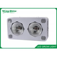 Wholesale Most Powerful 400 Watt Building Led Grow Light Panel , Cob Led Spot Grow Lights from china suppliers