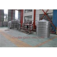 China High Speed Mineral Water Purification Machine Drinking Water Treatment Plant on sale