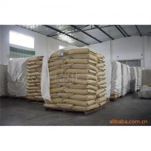 China Sodium Acid Pyrophosphate(SAPP) on sale